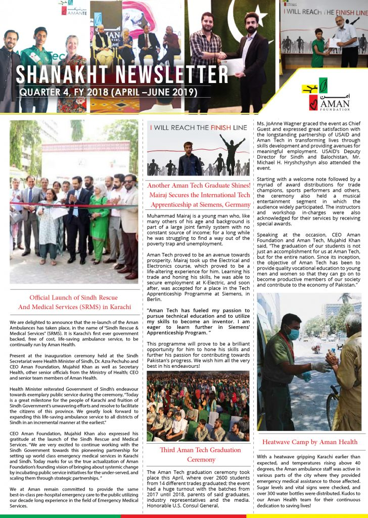 Shanakht Newsletter: April-June 2019