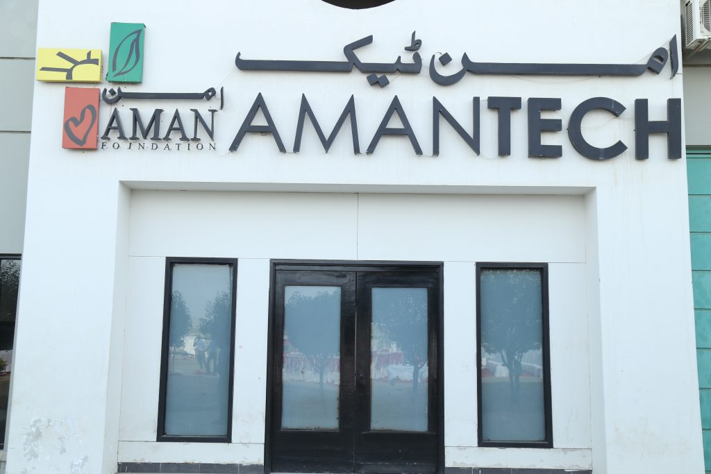 Aman Tech Hosts First Graduation Ceremony