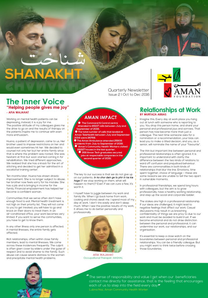 Shanakht Newsletter Quarterly Oct-Dec 2016