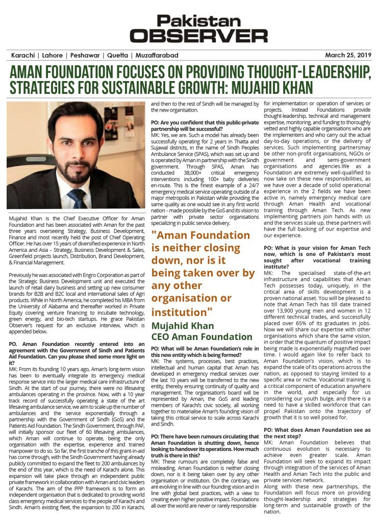 Aman Foundation Focuses on Providing Thought-Leadership, Strategies for Sustainable Growth: Mujahid Khan