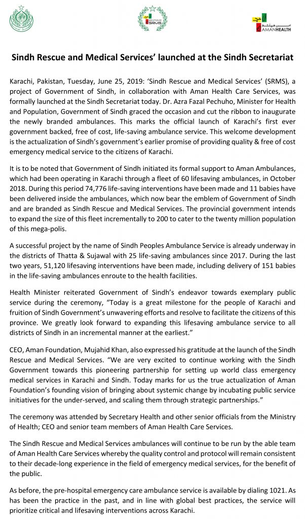 Sindh Rescue and Medical Services' launched at the Sindh Secretariat