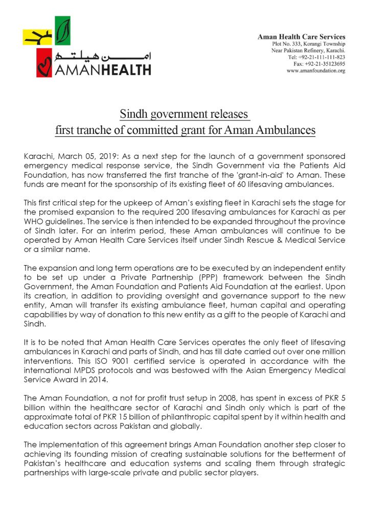 Sindh government releases  first tranche of committed grant for Aman Ambulances
