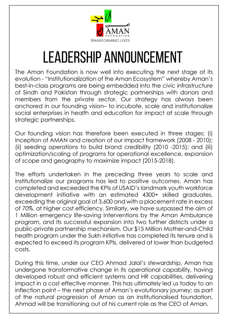Leadership Announcement